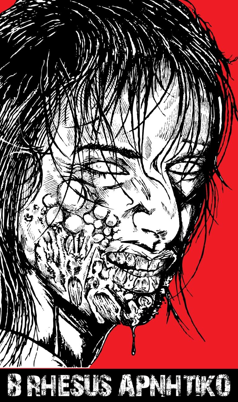 0J Zombie